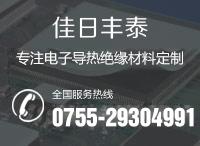 客服电话:400-662-8218