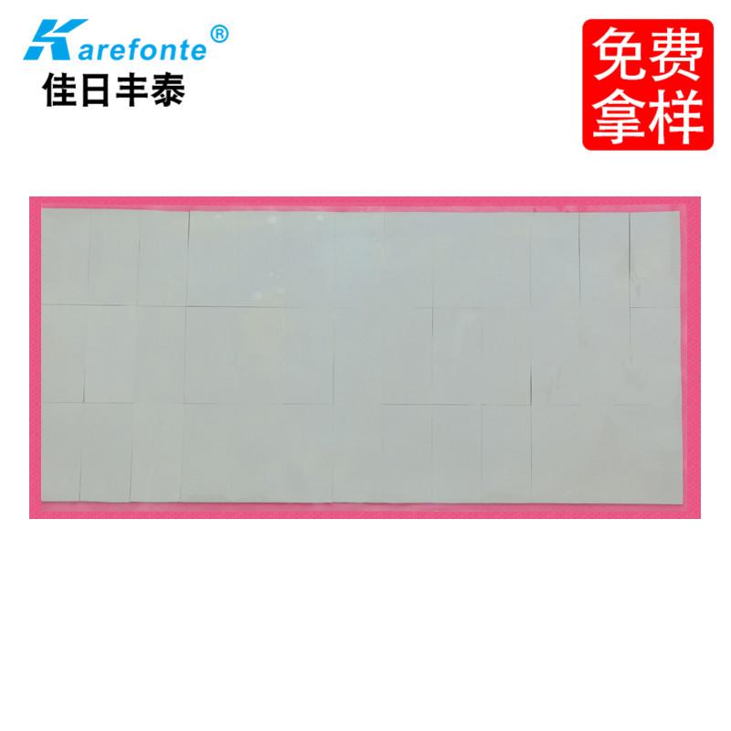 导热硅胶片BM500