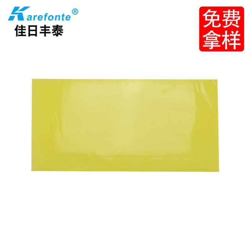导热gui胶垫片PM300