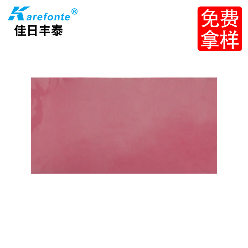 高导热gui胶垫片PM350