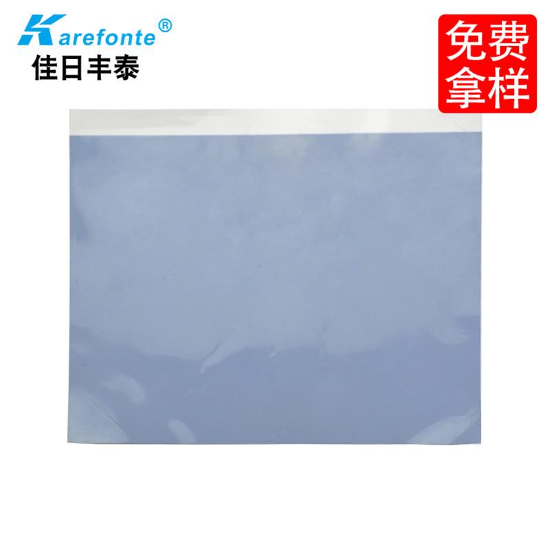 导热绝缘硅胶片PM460