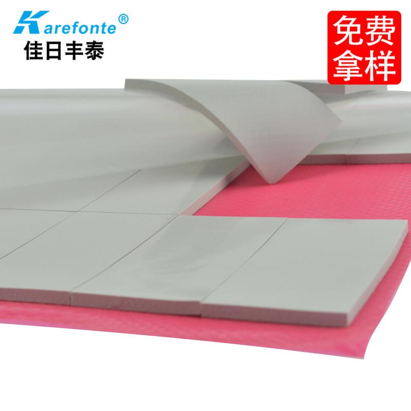 导热硅胶片PM500