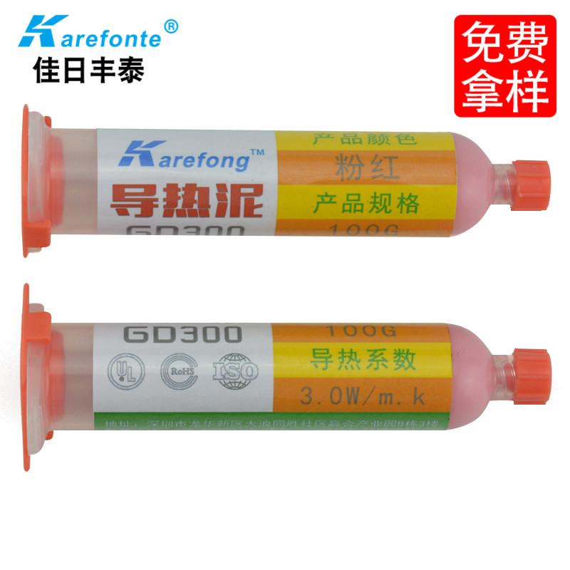 导热凝胶(导热泥)JRFT-GD300 自动点胶