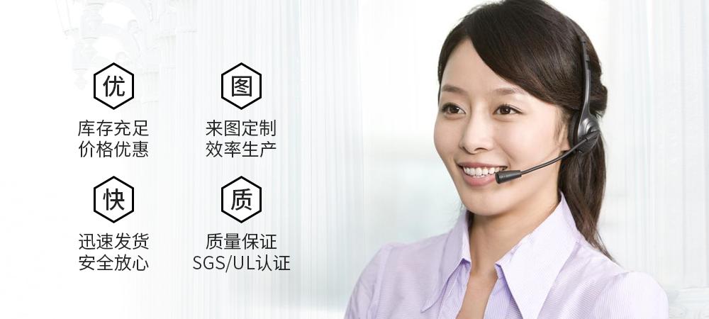 ISO9001ren证企ye
